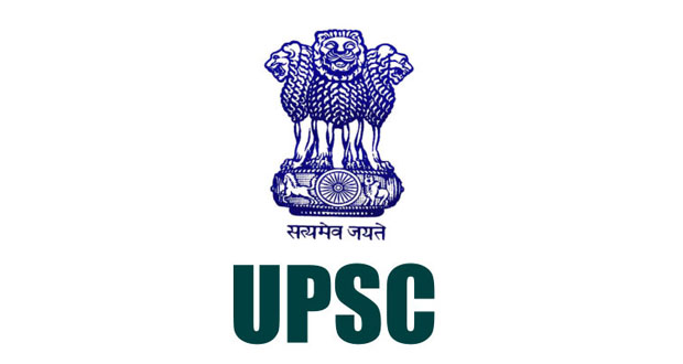 UPSC Recruitment