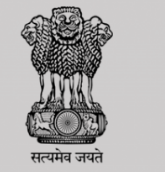 Government of India Recruitment