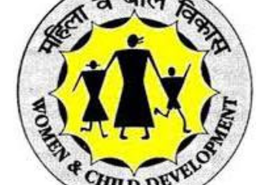 UP ICDS Recruitment